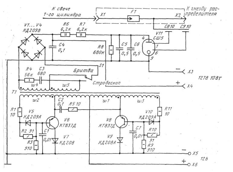 Рис. 39.  Электрическая схема автомобильного стробоскопа на германиевых транзисторах.