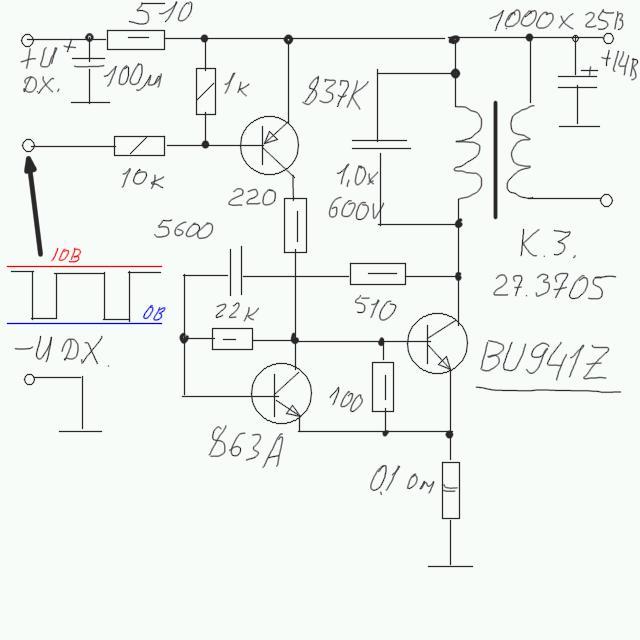 Электронное зажигание схема своими руками 531