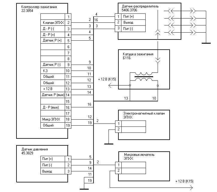 Газель схема электрики 402 двигателя.