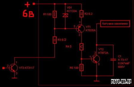 За основу взял простой транзисторный коммутатор для контактного зажигания и немного доработав его получил коммутатор...